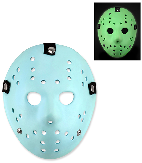 650x Jason_Video_Game_Mask3