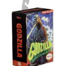 1300x 8bit_Godzilla_pkg1