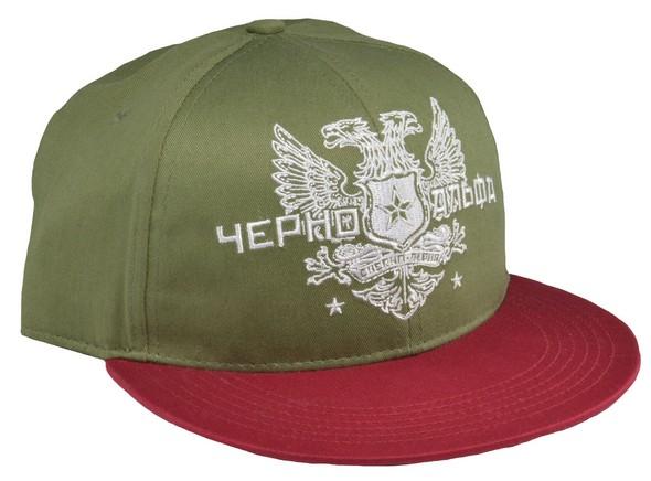 31852_Cherno_Hat2