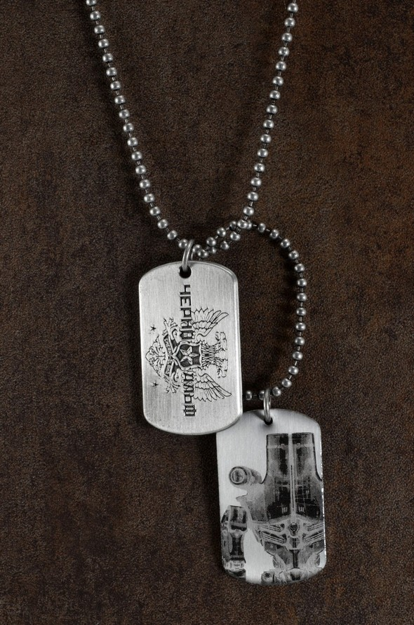 env 31861_Cherno_Alpha_Dogtags