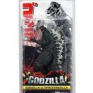 42809_Godzilla_1994_pkg_590w